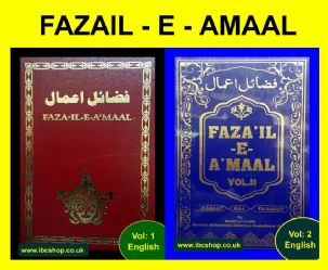 Fazail e Amaal ( Hard Back ) English / Urdu Available ( Best Islamic Book ) NEW